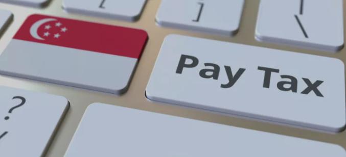 最全解析:新加坡个人所得税与申报流程!